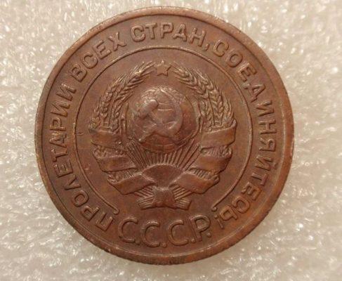 фото советской двукопеечной монеты 1925 года