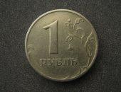 рублевая монета выпуска 1997 года