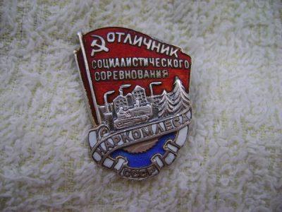 Дорогие значки СССР, отличительные особенности, цена