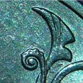 редкая разновидность завитушки на рублевой  монете