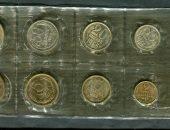 набор советских монет 1966 года