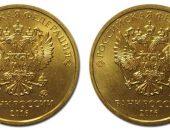 российские 10 рублей 2016 года