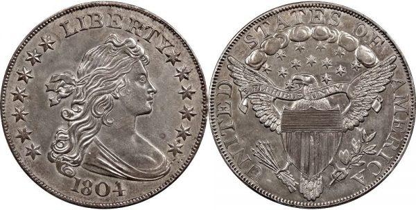 серебрянный доллар 1 класса