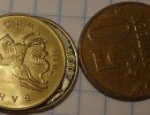 российские монеты