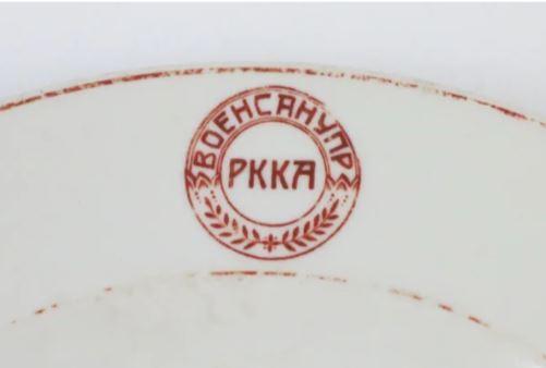 посуда с клеймом РККА