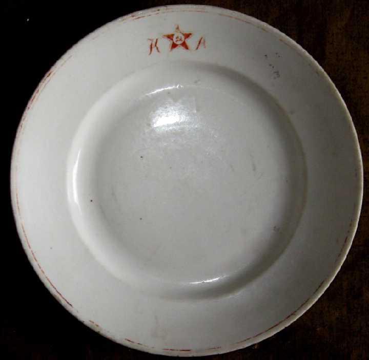тарелка КА