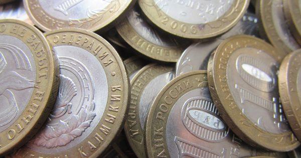 российские десятирублевые монеты