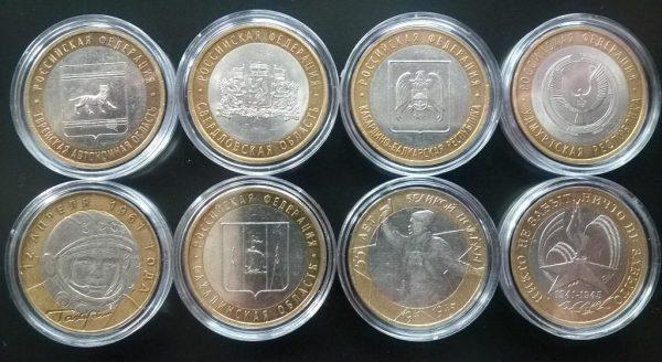 монеты в пластиковых футлярах