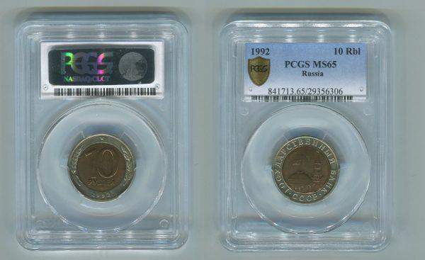 хранение монет в слабах