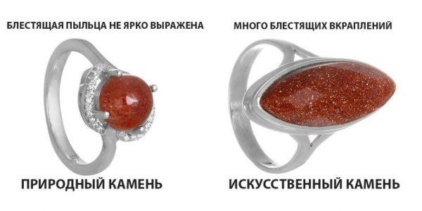 разница между природным и искусственным камнем