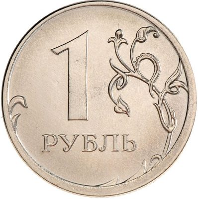 реверс рубля 2016 года