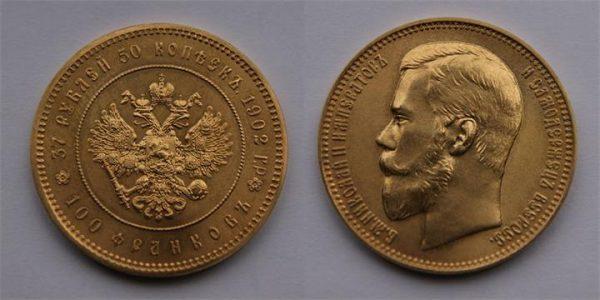 37,5 рублей