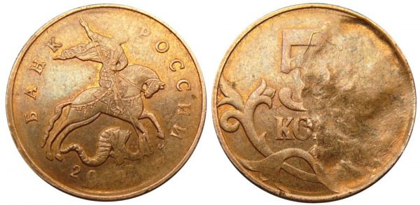 выкрошка штемпеля и непрочекан лицевой стороны монеты