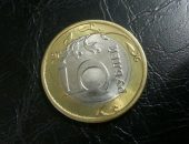 биметаллические 5 рублей 2013 года чекана