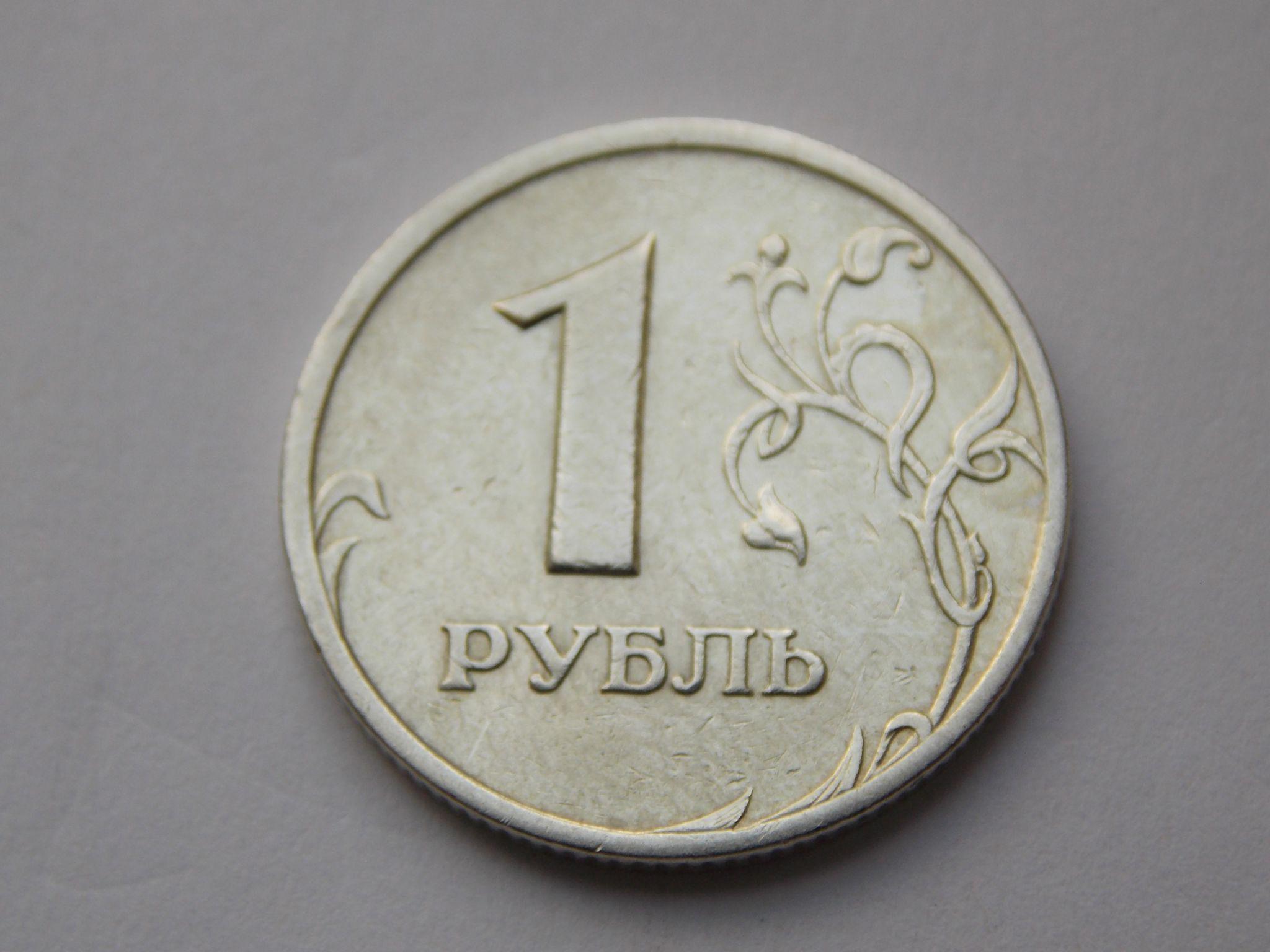 реверс рублевой монеты 2003 года