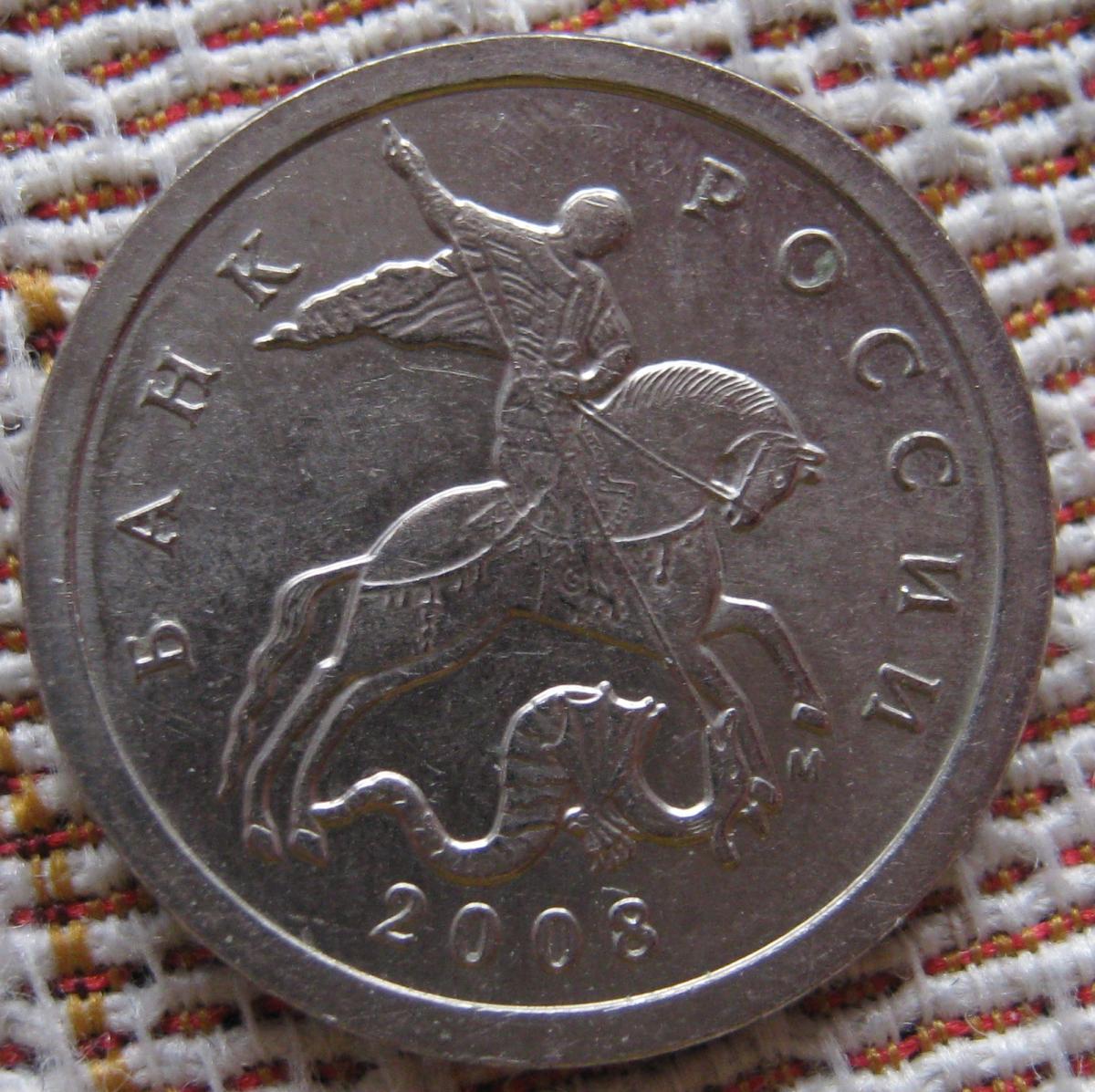 рельеф и кант монеты