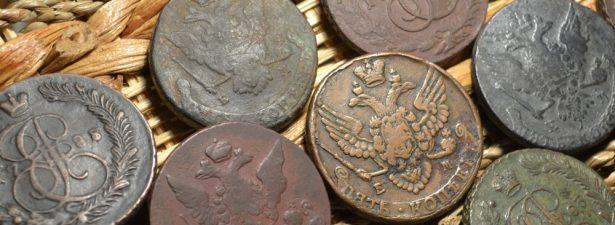 старинные монеты с подпиленными краями