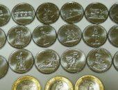 памятные монеты к 70-летию великой Победы