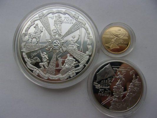 драгоценные монеты, приуроченные к 70-летию Победы