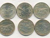 монеты с Городами-героями на аверсе