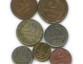 монеты 1962 года